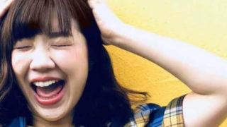 福田麻貴が嫌いと言われる理由が衝撃的すぎる!勘違い女で性格悪すぎ?