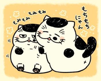 【おじさまと猫】原作のふくまる