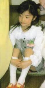 上戸彩の子供の頃