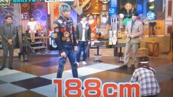 ラウールの身長は188cm