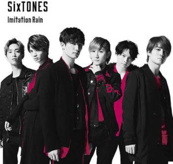 SixTONES(ストーンズ)は歌上手い