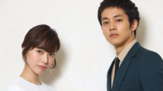 松坂桃李と戸田恵梨香はいつから交際?