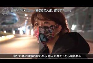 田村有樹子6つの経歴|いじめ克服から2500万円売上の敏腕マネになった話