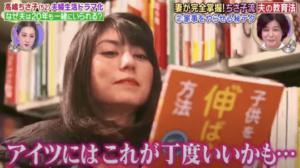 高嶋ちさ子のモラハラ発言が炎上!?ハズレくじ〜夫の教育法もまとめ