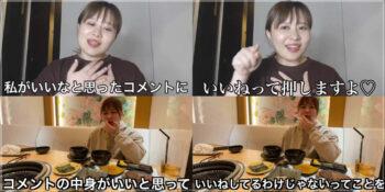 動画|エミリン炎上理由を時系列でまとめ!T君匂わせ〜謝罪動画まで