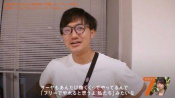 ラランドマネージャー橋本は何者?上智大学出身で船越英一郎の元マネ?