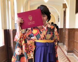 ラランドサーヤは上智大学の外国語学部出身!頭いい学生時代の話も