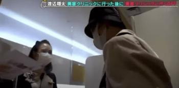 渡辺翔太の美容クリニックはどこ?湘南美容外科&Mattと同じ皮膚科?