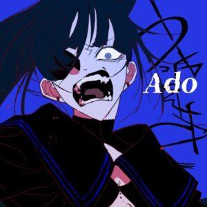 Ado(歌い手)が嫌いの声続出!?厨二病すぎる歌詞やツイートが不快?